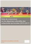 Les dépenses culturelles des collectivités territoriales (2015-2017)