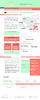 PLUi PAE panneaux concertation 1.pdf - application/pdf