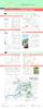 PLUi PAE panneaux concertation 2.pdf - application/pdf