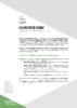 2019_Note Projet de Loi Energie-Climat - application/pdf