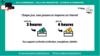 2019_Futurs des modes de vie_Les chiffres clés - application/pdf