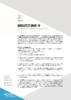 2020-007_Suivi Mobilités_covid-19_v3 - application/pdf