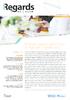 2014-003.pdf - application/pdf