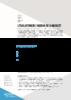 2017_évaluation_agenda_mobilité - application/pdf