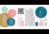 2017_Spot-Habitat - application/pdf